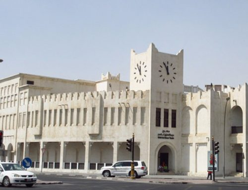 Al Rayyan Theatre